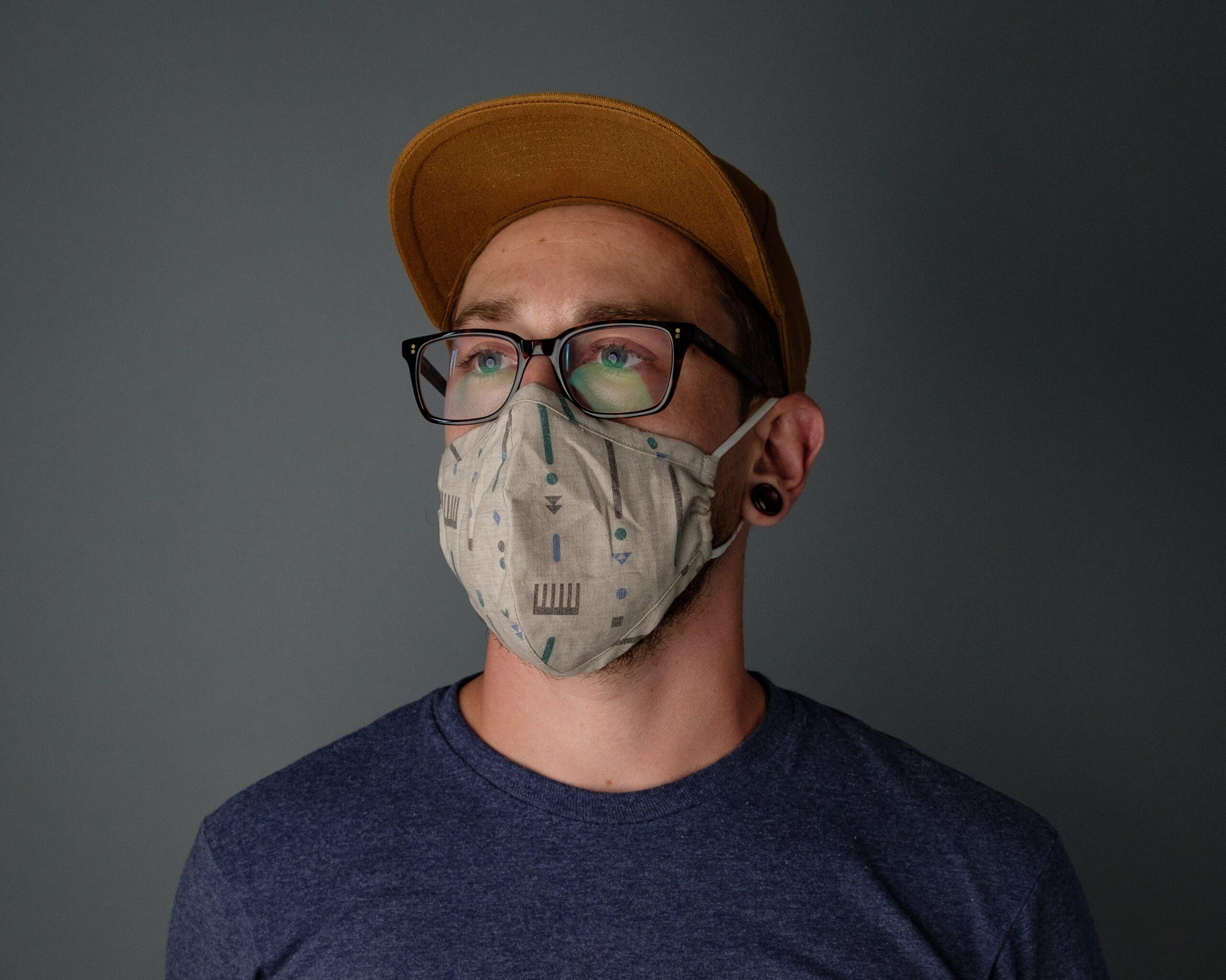 Brille Beschlagen Maske